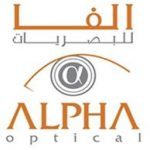 Alpha optical - Dubaisavers