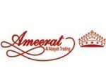 Ameerat Al Abaya Super Sale - Dubaisavers