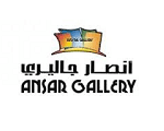 Ansar Gallery 50% OFF Promotion - Dubaisavers