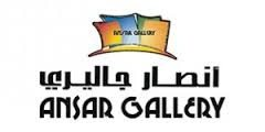 Back to school offers at Ansar Gallery - Dubaisavers