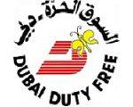 Dubai Duty Free Dubai logo