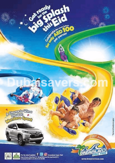 Dreamland Aqua Park Eid Offer - Dubaisavers