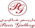 Paris Gallery Dubai logo