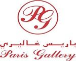 Paris Gallery Chinese New Year offer - Dubaisavers