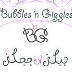 Bubbles 'n Giggles Dubai logo