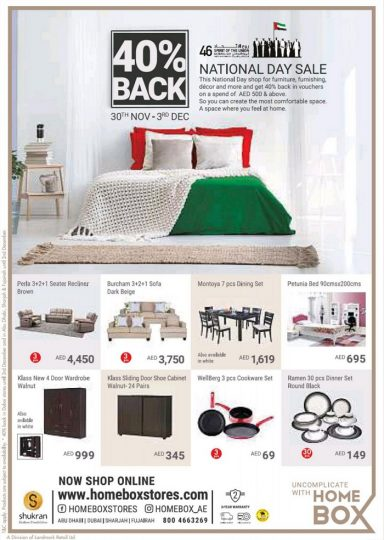 Home Box National Day Sale Dubaisavers