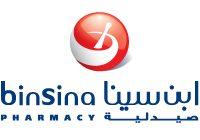 Bin Sina Pharmacy Dubai logo