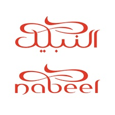 Nabeel Perfumes Dubai logo