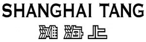 shanghai tang Dubai logo
