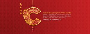 Chinese New Year Promotion at Deira City Centre - Dubaisavers