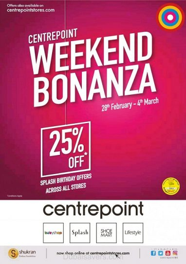 Weekend Bonanza at Centrepoint - Dubaisavers