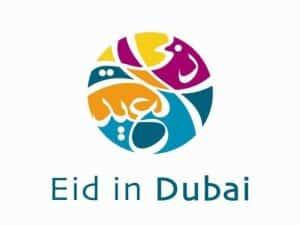 Eid - Dubaisavers