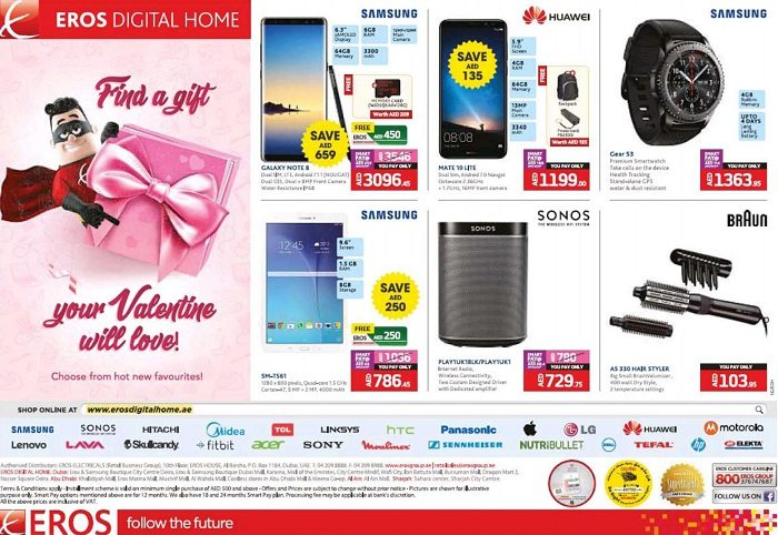 Valentine's Day Offers from Eros - Dubaisavers
