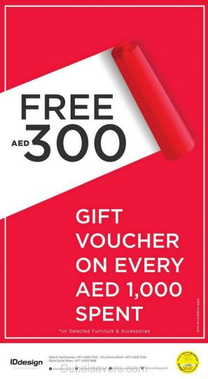 IDdesign Voucher Offer - Dubaisavers