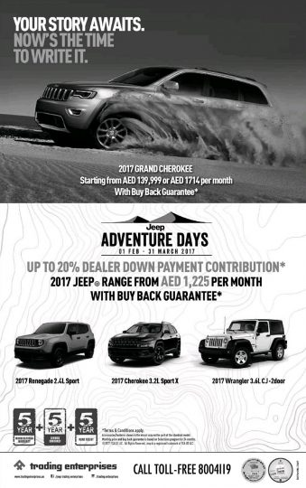 Jeep Adventure Days - Dubaisavers