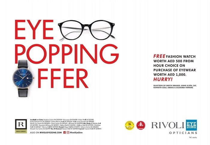 Rivoli Eyezone Eye Popping offer - Dubaisavers