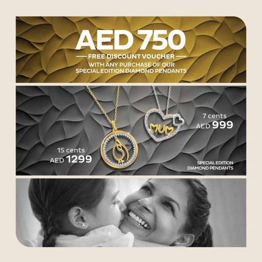Pure Gold Mother's Day Promotion - Dubaisavers