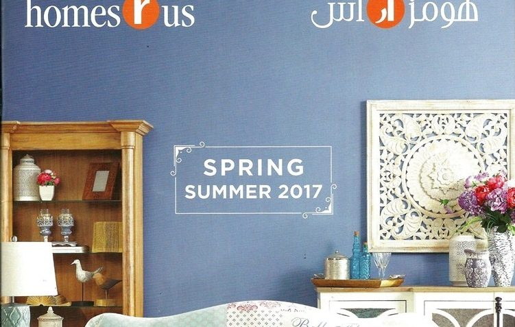 homes r us 2017 catalogue