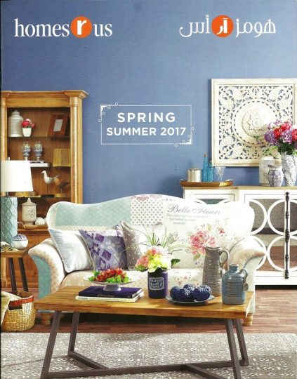 Homes R Us 2017 Catalogue Dubai