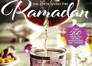 Home Centre 2017 Ramadan Catalogue
