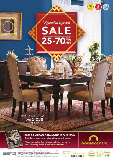 Home Centre Ramadan Sale - Dubaisavers