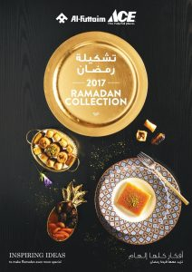 ACE 2017 Ramadan Catalogue - Dubaisavers