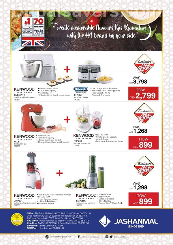 Kenwood Ramadan Deals at Jashanmal - Dubaisavers