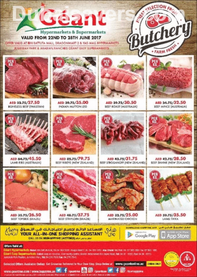 Finest Selection of Butchery at Geant - Dubaisavers