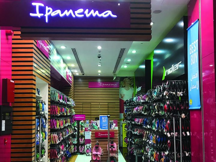 Ipanema Best Buys - Dubaisavers