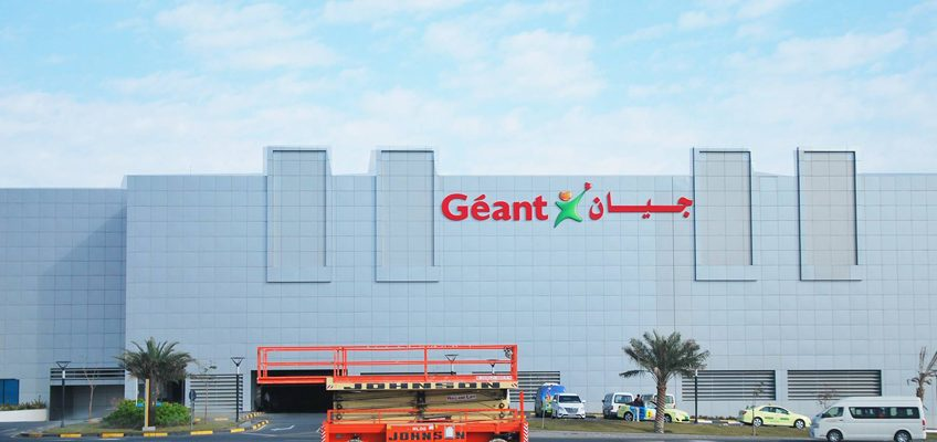 Geant takes over carrefour