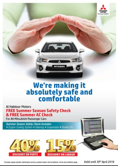 Mitsubishi Summer Safety Check offer - Dubaisavers
