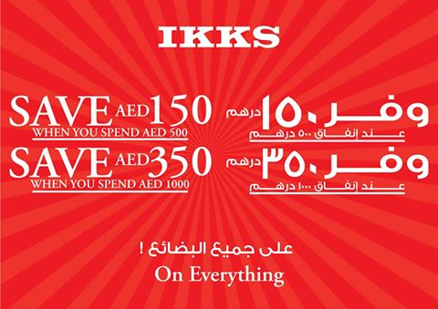 Ikks Savings offer - Dubaisavers