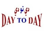 Day to Day Dubai logo