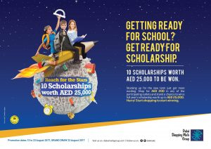 Win AED 25,000 Scholarship with Dubai Shopping Malls Group - Dubaisavers