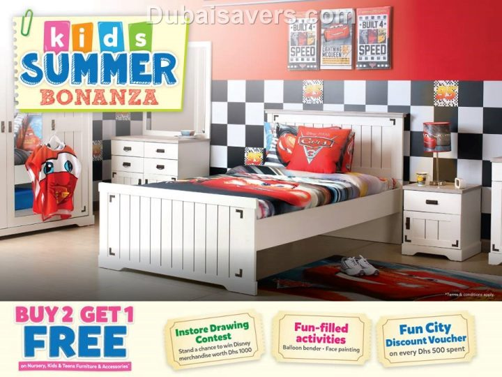 Home Centre Kids Summer Bonanza Dubaisavers