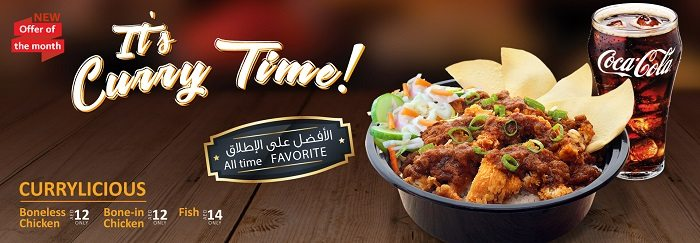 Induge in Curry time at Marrybrown for only AED 12! - Dubaisavers