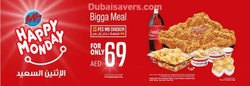 Marrybrown Happy Monday Bigga Meal - Dubaisavers
