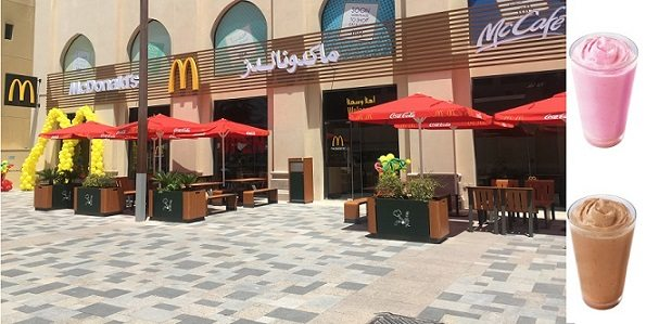 Milkshakes returns to McDonald's - Dubaisavers