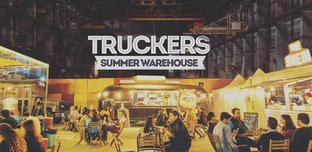 Truckers Summer Warehouse - Dubaisavers