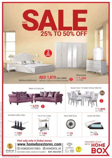 Home Box Sale In Dubai Uae Updated On 03 Nov 2017