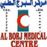 Al Borj Medical Center - Dubaisavers