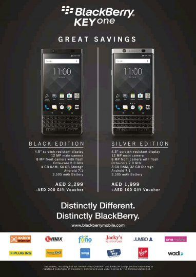 BlackBerry great savings offer - Dubaisavers