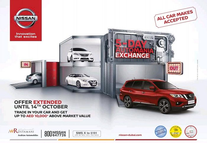 Nissan 5 Day Automania Exchange-Offer extended until 14th October 2017 - Dubaisavers
