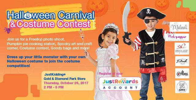 JustKidding Happy Halloween Carnival & Costume Contest - Dubaisavers