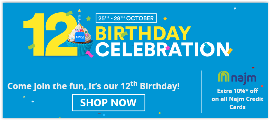 Get Exciting New Deals and Offers for 12th Birthday Celebration of Souq