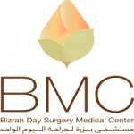 Bizrah Medical Center - Dubaisavers