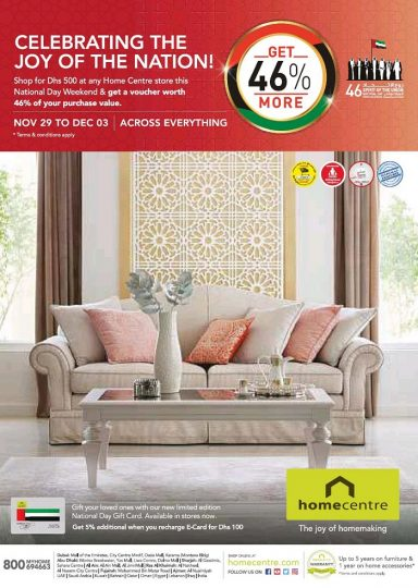 Home Centre National Day Offer Dubaisavers