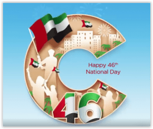 Moments filled with glory & joy this UAE National Day at City Centre Deira - Dubaisavers