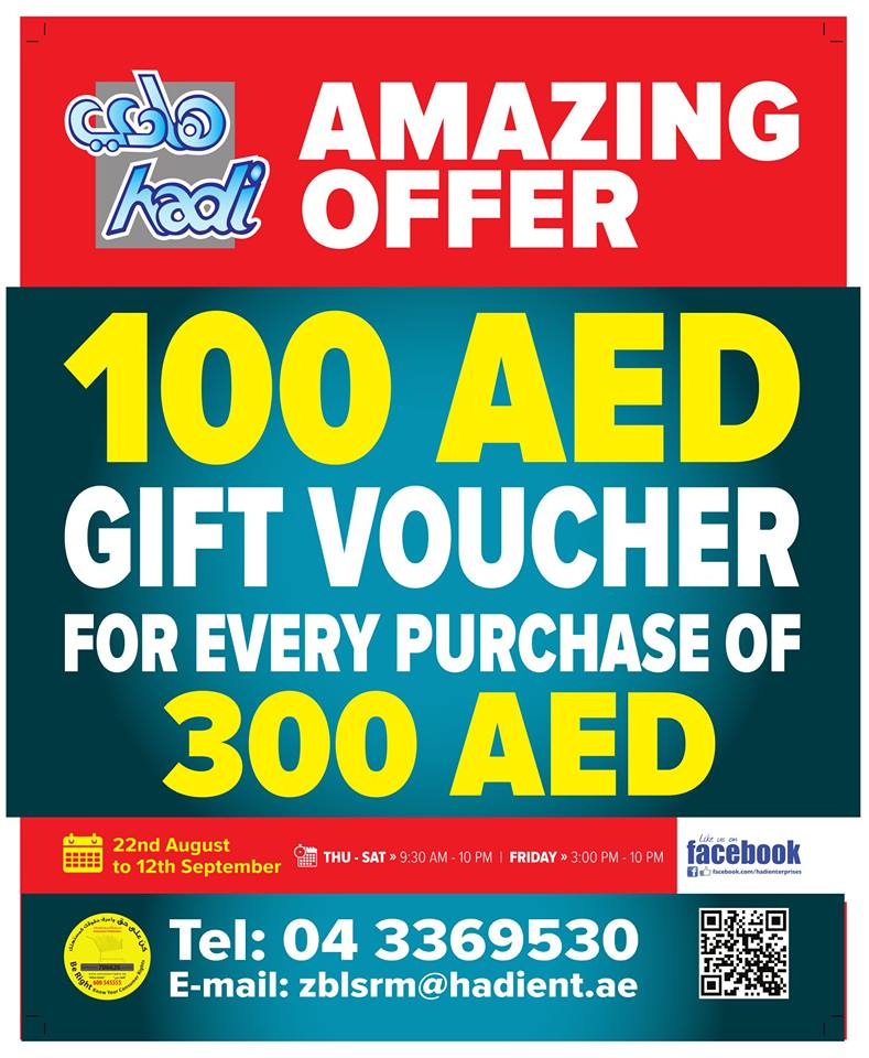 Hadi Enterprises Amazing Voucher offer - Dubaisavers
