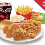 Marrybrown lucky meal offer